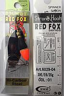 Блесна RED FOX  20g 6029-04