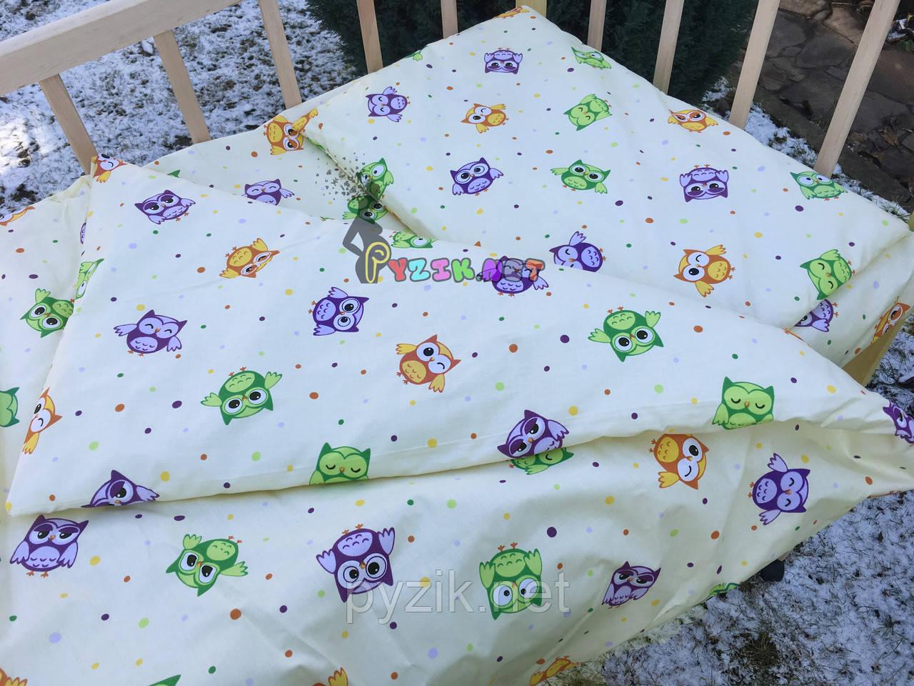 Постельный набор в детскую кроватку (3 предмета) Совушки Молочный