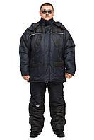 """Зимний костюм на мембране Турист """"taslan""""  размер 56-58"""