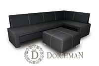 """Стильный и комфортный угловой диван на кухню """"DOICHMAN"""", пуфик-столик"""