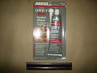 Герметик прокладок 85гр серый 999 ABRO 9-АВ