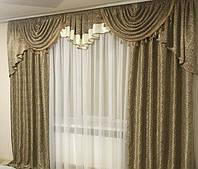 Комплект штор с ламбрекеном для зала, спальни Adriana2 (капучинно)