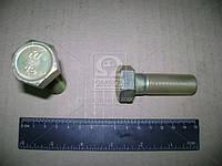 Болт М18х55 колеса запасного КАМАЗ (пр-во Белебей) 1/59844/21