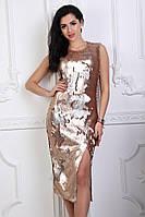 Платье нарядное Ткань: Пайетка двухсторонняя, масло Цвет: синий+ серебро, золото+серебро ля№анита