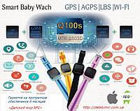ХИТ ПРОДАЖ! Q100s(Q750) - детские умные часы с GPS + WiFi / 100% ОРИГИНАЛ! Качественная заводская сборка