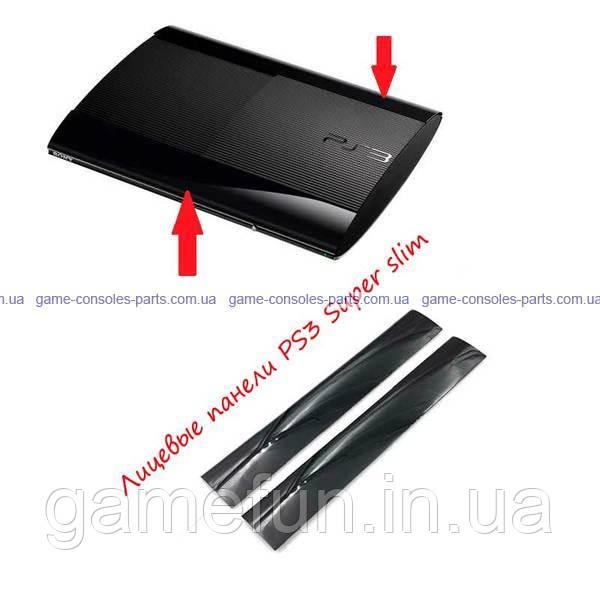 Лицевые панели PS3 super slim 2 штуки