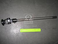 Вал рулевого управления ЮМЗ с шарниром карданным под ГУР (производство Украина) (арт. 45Т-3401020.01СБ), ADHZX