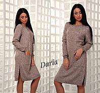 Женское теплое платье производства Турция с карманами