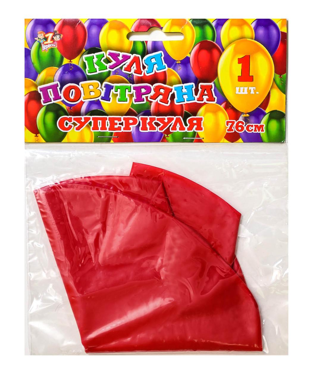 "Шар воздушный ""Супер шар"" 76 см"