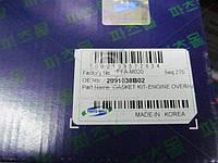 Комплект прокладок (производство PARTS-MALL) (арт. PFA-M020), AFHZX