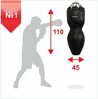 """Боксерский мешок """"СИЛУЭТ"""" №1 РЕМЕННАЯ КОЖА, 40-55 кг"""