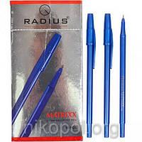 Ручка масляная RADIUS MATRIXX синяя 0,7мм