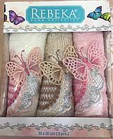 Подарочный набор кухонных полотенец Rebeka № 32429