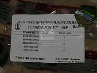 Рем комплект регулятора давления ВАЗ 2108, -09, 099 (Производство БРТ) Ремкомплект 68Р