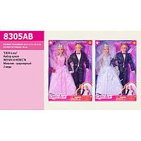 Куклы жених и невеста Defa