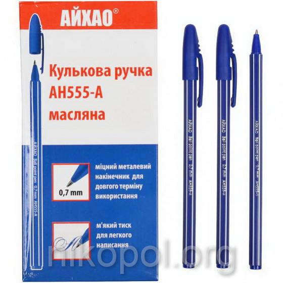 Ручка масляна AIHAO AH555-А синя