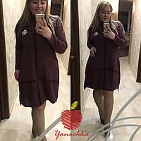Платье женское ботал ЯС558/1, фото 1