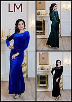 Платье р 42,44,46,48,50 велюровое Пери новогоднее синее красное вечернее женское длинное праздничное в пол