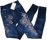 Лосины джинс на меху со стразами №515 размер 40-44