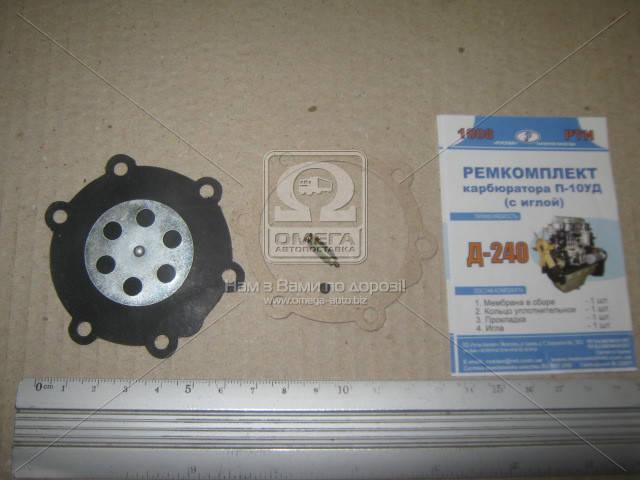 Ремкомплект карбюратора П-10УД (с иглой) (производство Украина) (арт. Р/К-1008)