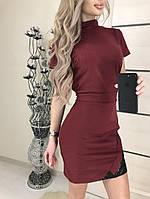 Модное  женское  платье  с коротким рукавом , джерси бордо!, фото 1