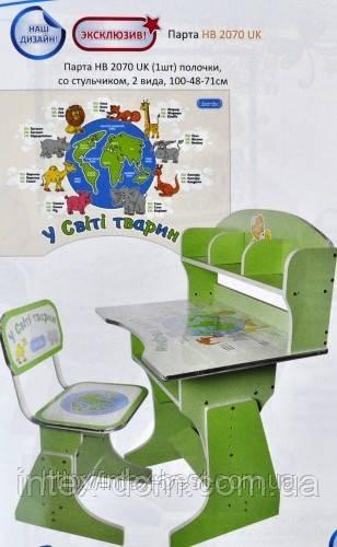 Детская парта со стульчиком трансформер Bambi HB 2070-03 UK (стол-парта растишка) киев