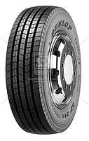 Шина 215/75R17,5 126/124M SP344 (Dunlop) (арт. 570315), AHHZX