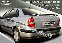 СПОЙЛЕР CITROEN C5 SEDAN (2001-2004)