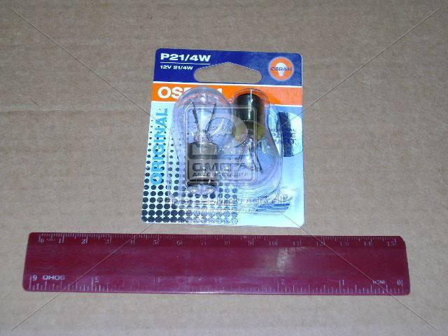 Лампа вспомогательного освещения Р21/4W 12V 21/4W ВАZ15d (2 шт) blister (производство OSRAM) (арт. 7225-02B-BLI2)