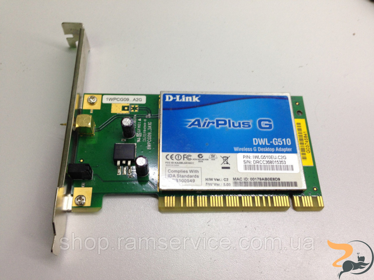 Airplus g dwl-g510 drivers d-link