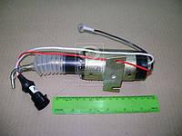 Электромагнит ГАЗ 3308 останова двигателя 24V (покупной ГАЗ) (арт. ЭМ.19-03), AGHZX