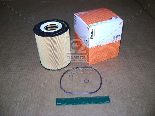 Фильтр масляный (сменный элемент) MAN (TRUCK) (производство Knecht-Mahle) (арт. OX146DEco)