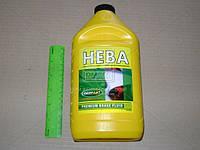 Жидкость тормоз Нева-П OIL RIGHT 746г желт. 2685