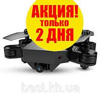 Visuo XS809HW с 2 МП WIFI камерой и авто-взлетом
