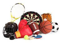 Снаряжение для командных видов спорта. NEW товары!