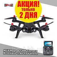 Квадрокоптер MJX Bugs 6 (с камерой и экраном)