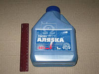 Тосол АЛЯSКА А-40 1л/0,98  кг (арт. 5069)