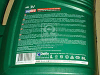 Масло трансмиссионное LUXE Стандарт 80W-90 GL-3 (Канистра 3л) 546