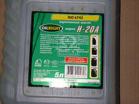 Масло индустриальное OIL RIGHT И-20А (Канистра 5л) 2592