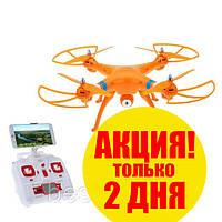 Syma X8W c WIFI камерой (оранжевый)