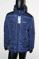 Мужская зимняя куртка Коламбия большого размера баталы