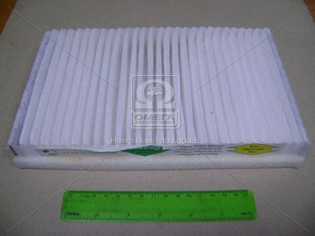 Фильтр салона ВАЗ 1118 (производство АвтоВАЗ) (арт. 11180-812201082), AAHZX