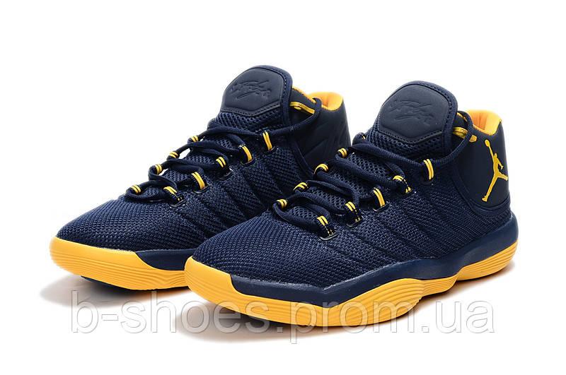 Мужские баскетбольные кроссовки Air Jordan Super Fly 2017 (Dark blue/Yellow)