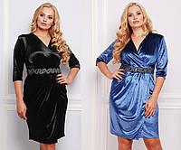 Женское бархатное платье большого размера