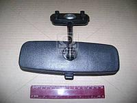 Зеркало заднего вида (салонное) ВАЗ 2107 (Производство ДААЗ) 21070-820100800
