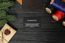 Подарочная карта 1000 грн в кожаном картхолдере VOILE, фото 3