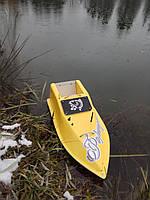 Кораблик для рыбалки 30000, 12v, gps + ехолот, жолтый