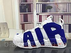 Мужские баскетбольные кроссовки Nike Uptempo (White/Dark blue)