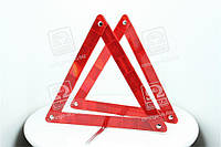Знак аварийный в пласт. коробке 2 шт.  DK-0506-58