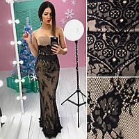 Женское элегантное платье со шлейфом